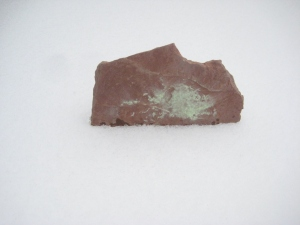 The rock my daughter offered for my website to lend her support to my efforts.